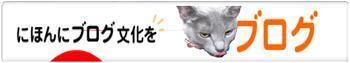 Kiruko_banner