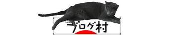 Kiruko_banner7_2